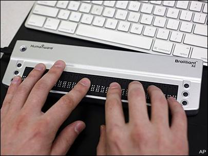 Taktilinė klaviatūra, pritaikyta neįgaliesiems